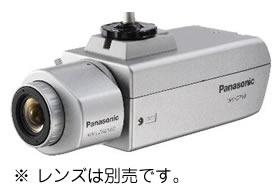 パナソニック Panasonic カラーテルックカメラ WV-CP10 (レンズ別売)