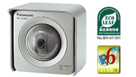 パナソニック Panasonic ネットワークカメラ(屋外タイプ) BB-HCM531