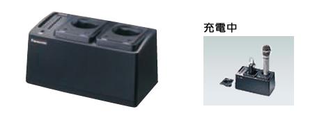 パナソニック Panasonic ワイヤレス充電器 WX-4450