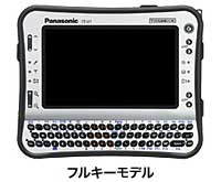 パナソニック Panasonic TOUGHBOOK タフブック CF-U1AQBXZJJ 【※受注生産品】