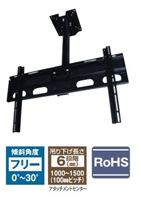 KIC ユニバーサルタイプ フラットディスプレイハンガー(天つりタイプ) PCF-L