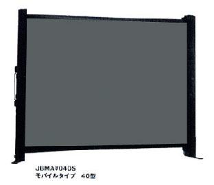 KIC ハイコントラスト モバイルスクリーン DNP JETBLACK JBMA#040S 【※受注生産品】