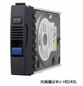 パナソニック Panasonic ハードディスクユニット(500GB) WJ-HDU40L