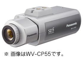 �p�i�\�j�b�N Panasonic SD5�� �J���[�e���b�N�J���� WV-CP55V
