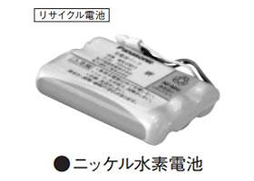 パナソニック Panasonic ワイヤレスマイクシステム 充電池パック WX-CB11