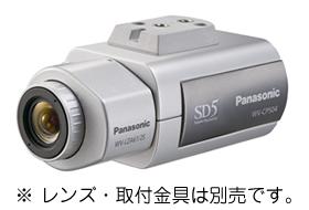 パナソニック Panasonic SD5方式 カラーテレビカメラ WV-CP504