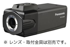 パナソニック Panasonic 屋内対応 カラーテレビカメラ (AC100V) WV-CL930