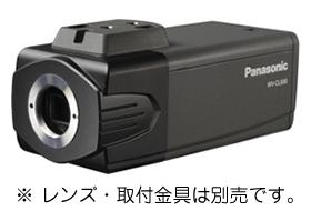パナソニック Panasonic 屋内対応 カラーテレビカメラ (AC24V/DC12V) WV-CL934
