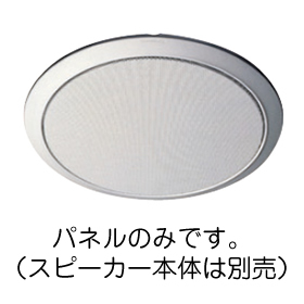 �p�i�\�j�b�N Panasonic 16cm �V�䖄���݃X�s�[�J�[�p�p�l�� WS-6550