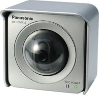 パナソニック Panasonic ネットワークカメラ(屋外タイプ) BB-HCM735
