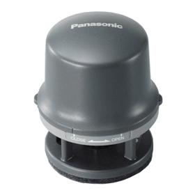 パナソニック Panasonic 電子イレーサー KX-BP048N