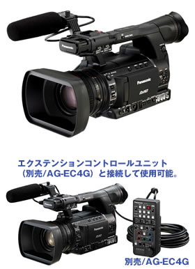 パナソニック Panasonic P2HD メモリーカード カメラレコーダー AG-HPX255 【※受注生産品】