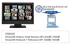パナソニック Panasonic ライブ画表示専用ソフトウェア WV-ASM20