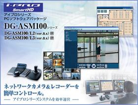 パナソニック Panasonic PCソフトウェアパッケージ DG-ASM100/L2