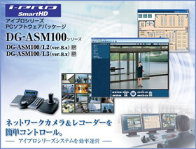 パナソニック Panasonic PCソフトウェアパッケージ DG-ASM100/L3