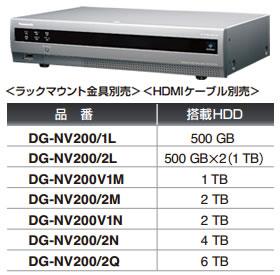 パナソニック Panasonic ネットワークディスクレコーダー(4TB) DG-NV200/2N