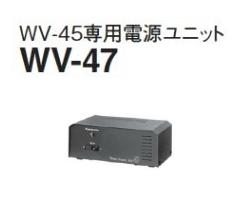 パナソニック Panasonic 電源ユニット(ファンヒーター用) WV-47