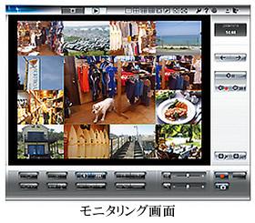 パナソニック Panasonic ネットワークカメラ専用 録画ビューワソフト BB-HNP17