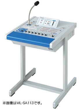 パナソニック Panasonic 音声調整卓 1系統(30局) WL-SA113