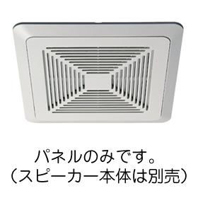 �p�i�\�j�b�N Panasonic 16cm �V�䖄���݃X�s�[�J�[�p�p�l�� WS-6610