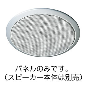 �p�i�\�j�b�N Panasonic 12cm �V�䖄���݃X�s�[�J�[�p�p�l�� WS-TP14