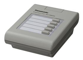 パナソニック Panasonic 増設ユニット(WR-205A/210A専用) WU-RM205