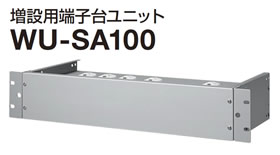 パナソニック Panasonic 増設用 端子台ユニット WU-SA100