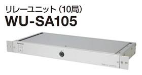 パナソニック Panasonic リレーユニット(10局) WU-SA105