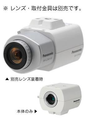 パナソニック Panasonic カラーテレビカメラ(監視カメラ) WV-CP304