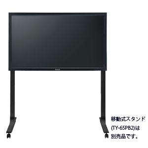 パナソニック Panasonic インタラクティブ プラズマディスプレイ TH-65PB2J