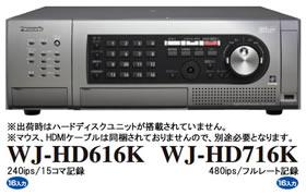 パナソニック Panasonic デジタルディスクレコーダー(16入力 480jps/フルレート記録) WJ-HD716K