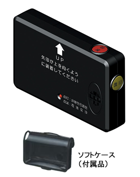 TAKEX 転倒検知送信機(倒れコール) EXH-TK1