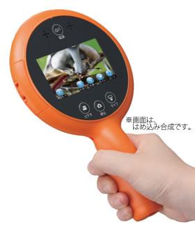 パナソニック Panasonic ぼうけんくん 本体 HC-BKK1-D