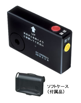 TAKEX 防爆・防滴型 転倒検知送信機(電池付) [倒れコール] EXH-TKB1