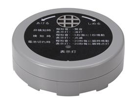 TAKEX 水もれ報知器(水もれ当番) EXL-SS12