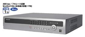 パナソニック Panasonic デジタルディスクレコーダー (480ips/フルレート記録) WJ-HL216A