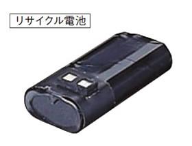 パナソニック Panasonic 充電池パック WX-BH500A