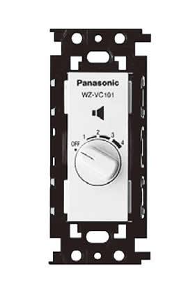 パナソニック Panasonic ボリュームコントローラー(プレートなしタイプ) WZ-VC101