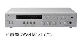 パナソニック Panasonic 卓上型 デジタルアンプ WA-HA121