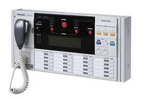パナソニック Panasonic 音声警報機能付 非常リモコン(20局) WR-EC500A