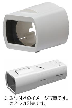 パナソニック Panasonic 監視カメラ用 レンズカバー WV-CP1C
