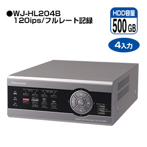 パナソニック Panasonic デジタルディスクレコーダー(4CH/500G) WJ-HL204B