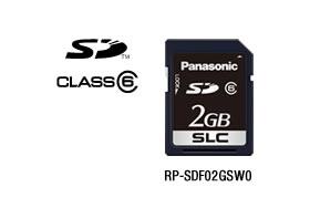 パナソニック Panasonic 業務用SDメモリーカード FX/EXシリーズ SD(2GB/CLASS6) RP-SDF02GSW0