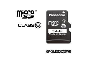 パナソニック Panasonic 業務用SDメモリーカード SCシリーズ microSD(2GB/CLASS6) RP-SMSC02SW0
