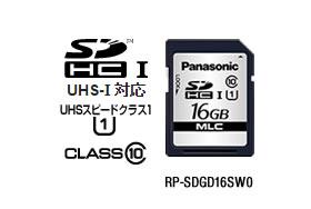 パナソニック Panasonic 業務用SDメモリーカード GDシリーズ SDHC(16GB/CLASS10) RP-SDGD16SWA