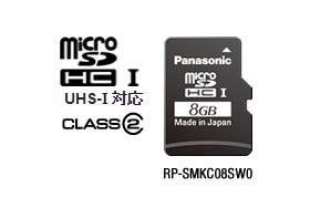 パナソニック Panasonic 業務用SDメモリーカード KCシリーズ microSDHC(8GB/CLASS2) RP-SMKC08SW0