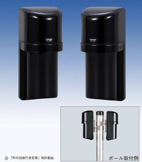 TAKEX 防犯 赤外線センサー PB-20TE