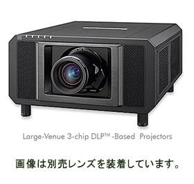 パナソニック Panasonic 3チップDLP方式 プロジェクター PT-RZ12KJ (レンズ別売) 【※受注生産品】