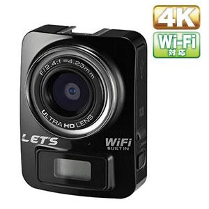 LET'S 超ミニカメラ ブラック (L-MC4KBK)