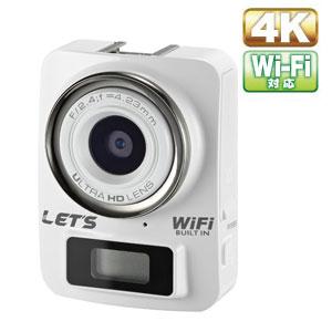 LET'S 超ミニカメラ ホワイト (L-MC4KW)